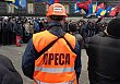 Peaceful Protests of pro-Russia Activists – Press Review